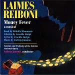 Money Fever - CD Cover